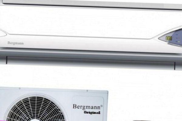 Bergmann ASW-H12B4/EA