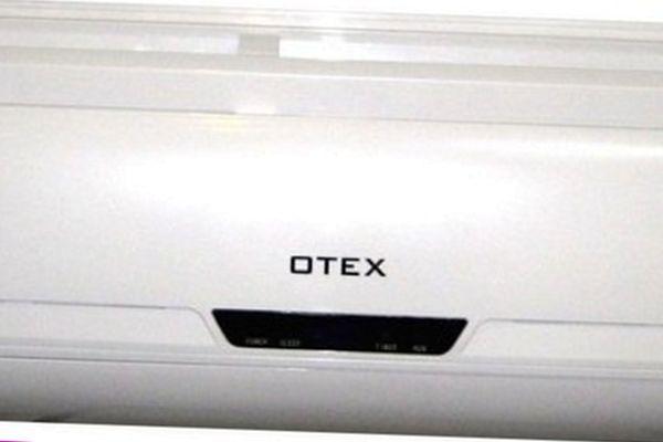 OTEX OWM-09RM