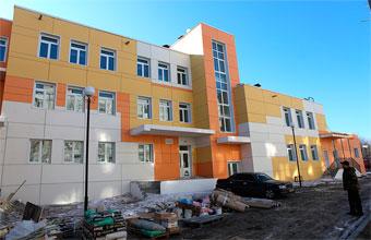 Детский сад на Баляева во Владивостоке